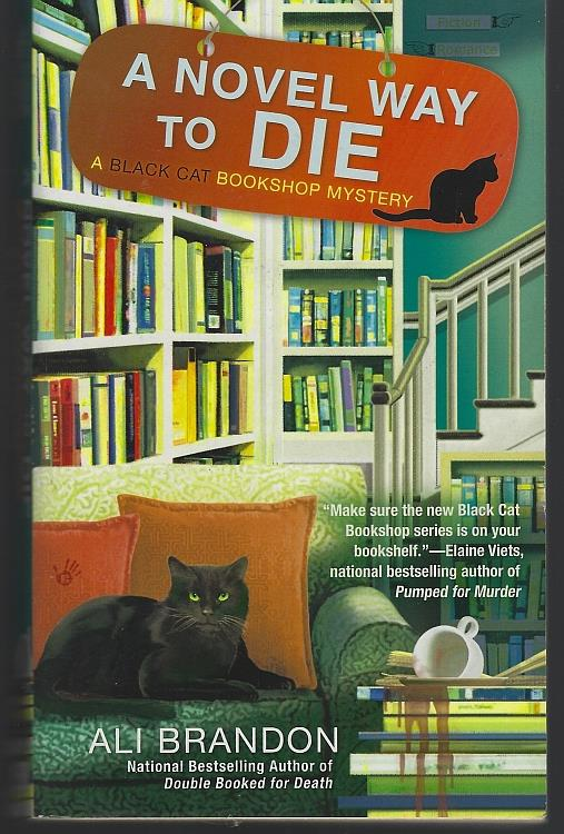 Image for NOVEL WAY TO DIE